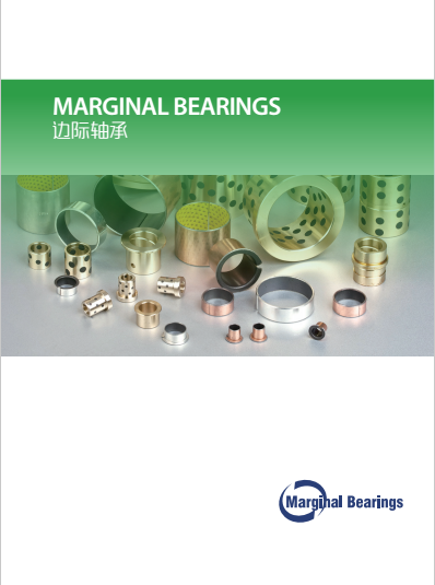 Self-lubricating and Maintenance-free Sliding Bearings